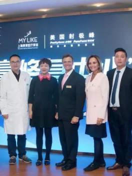 中国12城鼻修复中心授牌发布会在上海美莱隆重举