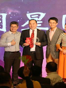 美莱植发团队荣获上海美莱最佳明星团队奖