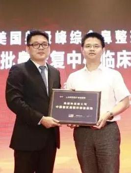 热烈祝贺上海美莱成为美国射极峰公司中国首批